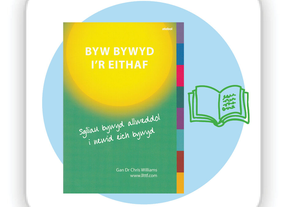 Living Life to the Full Combined Adult Book – Welsh